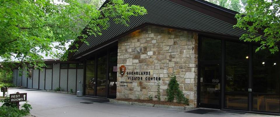 sugarland visitor center